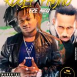 New Video: Kool P ft. Phyno – Eze Nku