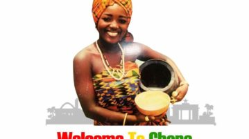 Aaron Dugud - This Is Ghana