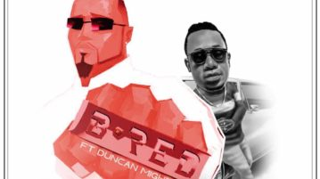 B-Red - Uju (remix) ft. Duncan Mighty