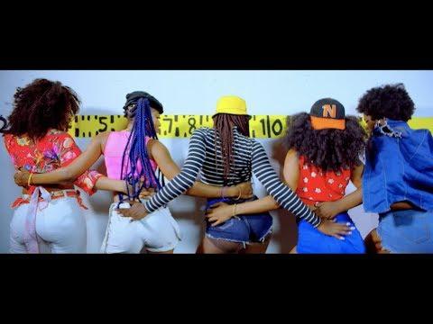 Popito ft. Skales - Gbana video