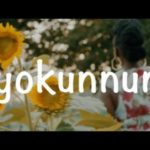 Aramide – Ayokunnumi [New Video]