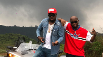 CDQ ft. King Promise - Flex (Remix)